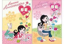Cartes d'anniversaire enfants
