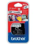 Brother M-K231S Cassette ruban noir/blanc - 12mm x 4m
